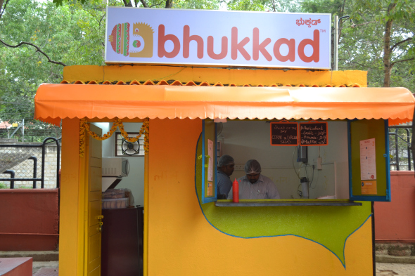 bhukkad